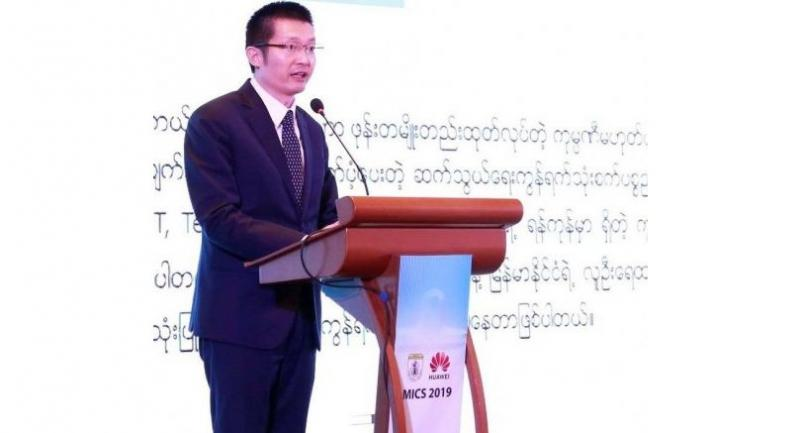 Liman Zhang, chief executive of Huawei Myanmar, delivers a speech at the Myanmar Indoor Coverage Digitalisation Summit 2019 held in Yangon on May 24 (Photo courtesy of Huawei Myanmar)
