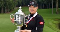Ariya Jutanugarn with the 2018 trophy.