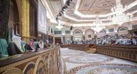 This handout photo released by the Saudi Royal Palace shows a general view of a summit meeting of the 57-member Organization of Islamic Cooperation (OIC) held in the Saudi holy city of Mecca on June 1, 2019./AFP