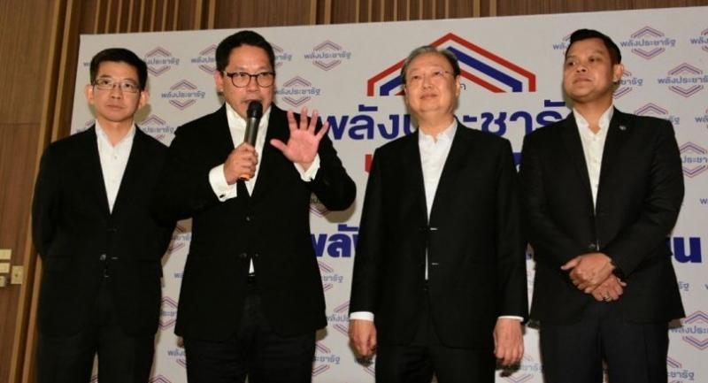 From left, Kobsak Pootrakool, Uttama Savanayana, Sontirat Sontijirawong and Nattapol Teepsuwan tell the press on Friday that the pro-junta bloc has yet to complete Cabinet portfolio deals.