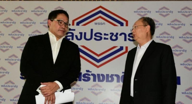Phalang Pracharat leader Uttama Savanayana(left) and its secretary-general Sontirat Sontijirawong-File Photo