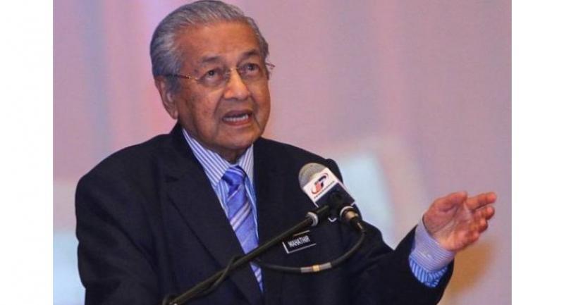 File photo : Malaysia's Prime Minister Mahathir Mohamad
