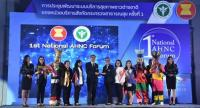 Public Health Ministry executives pose at the first National AHNC (Centre of Asean Health Network Collaboration) Forum, which was held at Miracle Grand Convention in Bangkok on June 14.