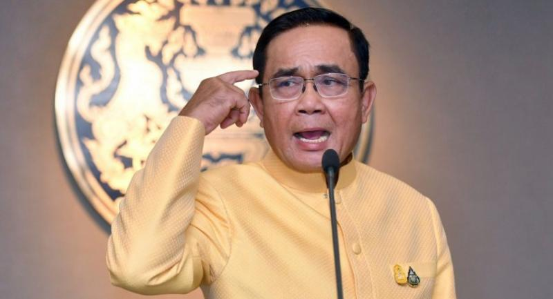 General Prayut Chan-o-cha