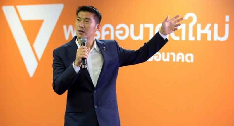 File photo : Future Forward leader Thanathorn Juangroongruangkit