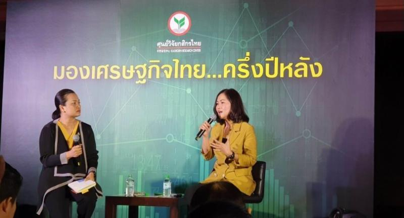 Nattaporn Triratanasirikul, right, Kasikorn Research Centre's assistant managing director, says she  expects as much as Bt100 billion could be injected into the economy after a new government is established.