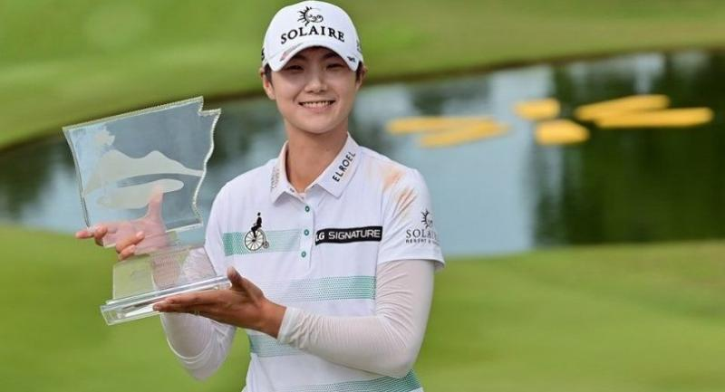Sung Hyun Park / LPGA Photo
