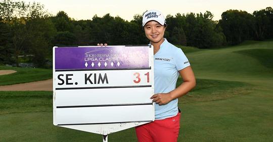 Sei Young Kim