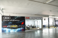 The new Audi Service Chiang Mai 3-bay facility is located at Maya Shopping Center's 3B parking lot.
