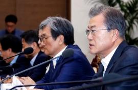 Photo by:The Korea Herald