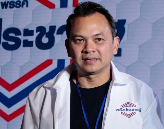 Phalang Pracharat Party's deputy leader Nataphol Teepsuwan