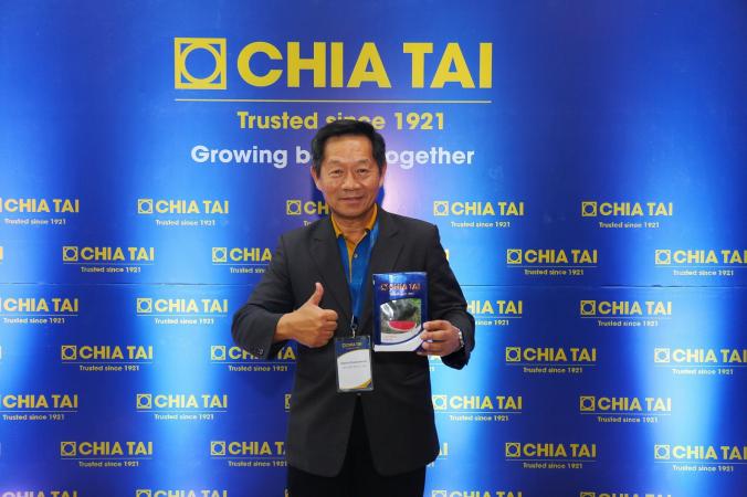 Manas Chiaravanond, chief executive officer of Chia Tai