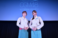 Rina and Aom are appointed as manager and captain for CGM48.