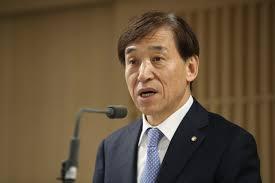 Bank of Korea Gov. Lee Ju-yeol -Photo by: The  Korea Herald