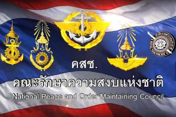 Photo credit: Thai Tribune