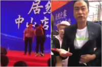 According to the Sina Entertainment portal, a spokesman for Hong Kong actor Simon Yam said that he remained conscious after the incident. His wound has also been treated.PHOTOS: SCREENGRAB FROM YOUTUBE