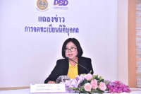 Sorada Lertharpachit, director for business promotion and development division, the Department of Business Development