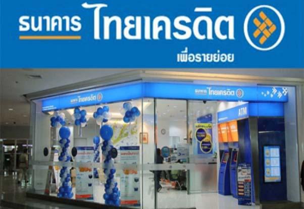 Photo by: Thai Credit Retail Bank Plc