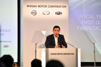 Nissan Motor Co Ltd today announced financial results for the three-month period ending June 30, 2019.