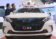A Didi self-driving car on display during an industry expo in Beijing. [Provided to China Daily]
