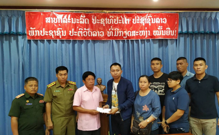 The family of kidnap victim Singkaew Wongyai meets with Lao police asking for their help in rescuing the Thai businessman / Nationphoto