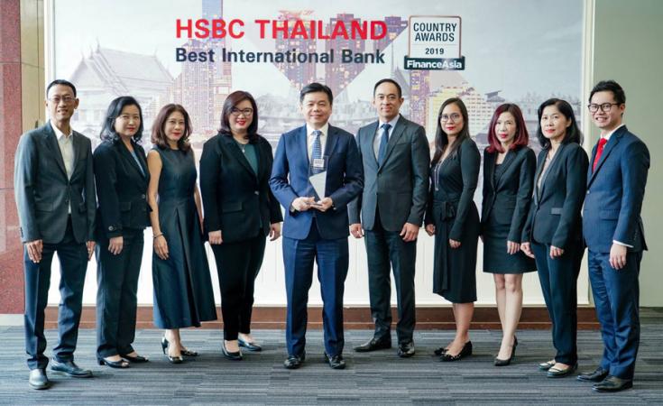 "HSBC NAMED THAILAND'S ""BEST INTERNATIONAL BANK"""