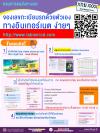 Registration process