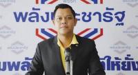 Thanakorn Wangbunkhongchana, deputy spokesman of coalition leader Palang Pracharath Party
