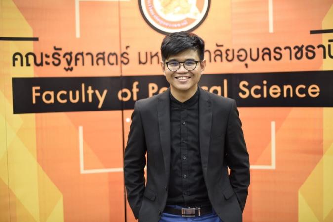 Piyanat Soikham of Ubon Ratchathani University