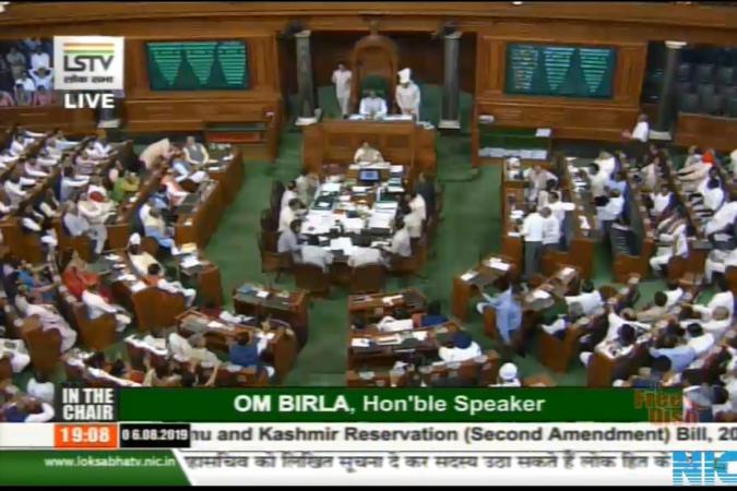Debate on Jammu and Kashmir Reorganisation Bill 2019 underway in Lok Sabha/ IANS/LSTV photo