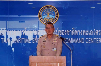 Photo Courtesy of Thai Maritime Enforcement Command Centre (Thai-MECC)