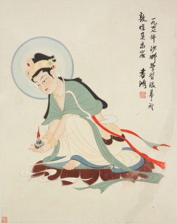 A painting Chang Shana copied from the Mogao grottoes in 1947.[Photo provided to China Daily]