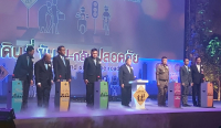 Deputy Prime Minister Prawit Wongsuwan (fifth from left) and key government officials in opening ceremony