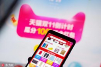 A Chinese mobile phone user browses online shopping siteTaobao.com, a part of Chinese e-commerce giant Alibaba Group, on his smartphone during the Taobao & Tmall 11.11 Global Shopping Festival in Ji'nan, East China's Shandong province. (Photo: IC)