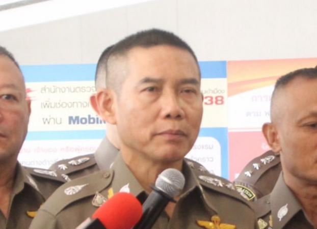 Immigration commander Pol Lt General Sompong Chingduang