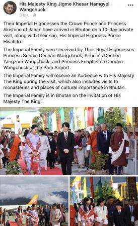 Bhutan S King Welcomes Japanese Royal Family