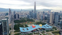 This undated photo shows an aerial view of Shenzhen. (PHOTO / VCG VIA CHINADAILY.COM.CN)
