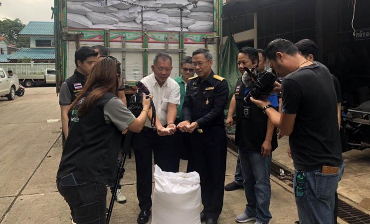 Sticky rice smuggler arrested, seeds seized