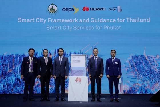 Huawei looks at smart city development in Phuket