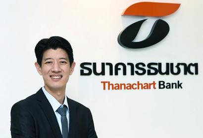 Komchalat Piteeprom, senior director of the bank's deposit and unit trust product development division