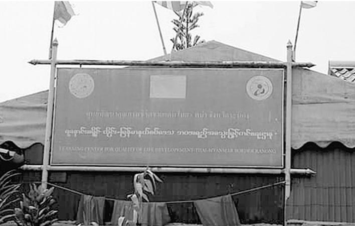 Photo credit: ELEVEN MYANMAR