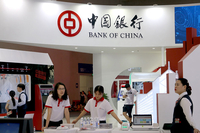 The booth of Bank of China during an exposition in Chongqing. [Photo by Wen Hua / for China Daily]