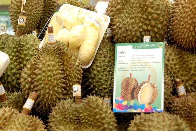 Durians from Chanthaburi, eastern Thailand