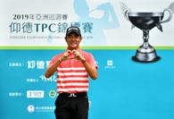 Thai-Japanese Kosuke Hamamoto (Asian Tour Photo)