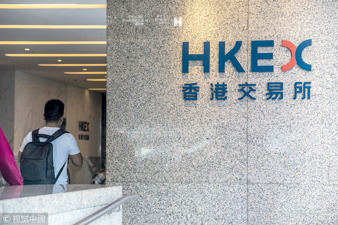 Hong Kong Exchanges and Clearing is pictured on Dec 1, 2018. [Photo/VCG]