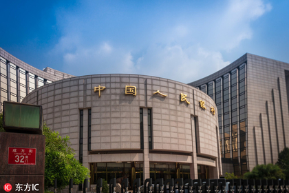 The People's Bank of China headquarters in Beijing, Aug 3, 2018. [Photo/IC]