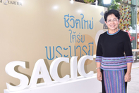 Amphawan Pichalai, director of the Support Arts and Crafts International Centre of Thailand (SACICT)