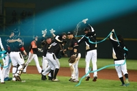 Lamigo Monkeys won 2018 CPBL championship (PHOTO: Yeh Cheng-hsun | 葉政勳攝)