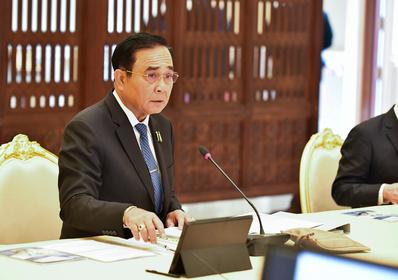 Prime Minister Prayut Chan-o-cha (Photo credit:  Royal Thai Government's homepage)