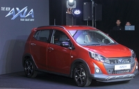 The new Perodua Axia is now available in six grades. AZMAN GHANI/ The Star